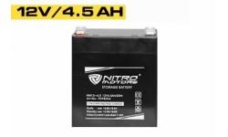 Batería de gel de plomo de Nitros 12V 4.5Ah / 20Hr NM12-4.5